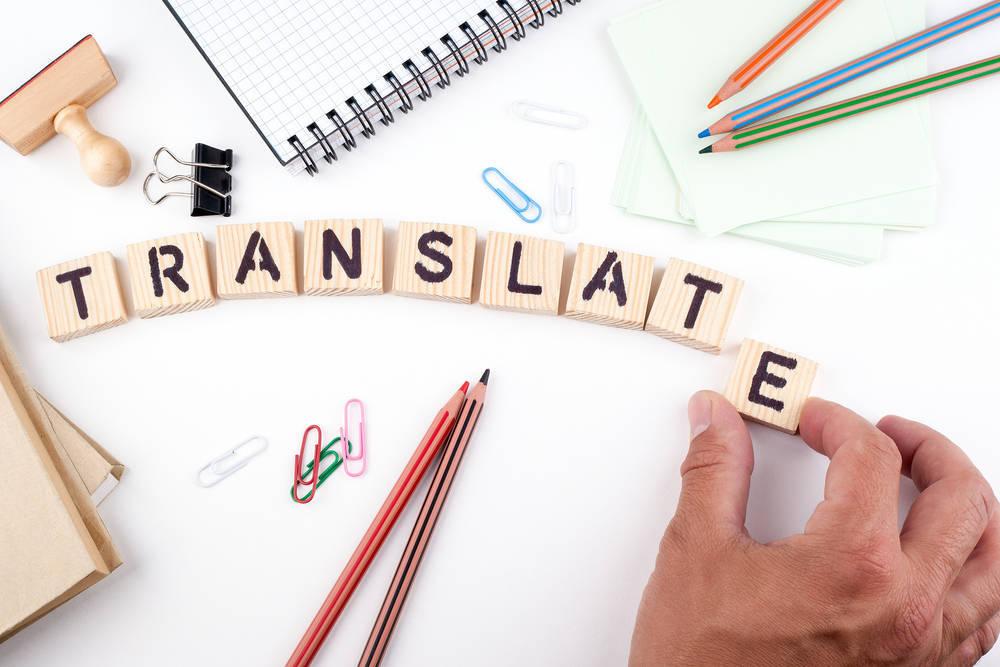 Traducciones juradas oficiales. Exigibles en muchos centros de trabajo y universidades extranjeras
